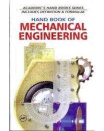 Academics handbooks series of mechanical engineering